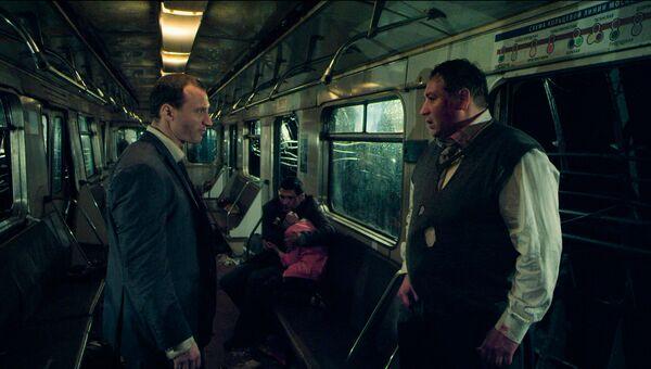 Кадр из фильма Метро