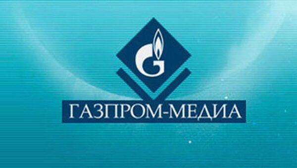 Газпром-Медиа Холдинг
