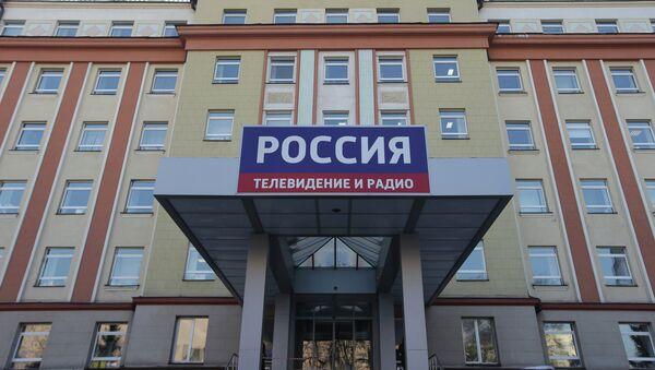 Вид на здание ВГТРК в Москве