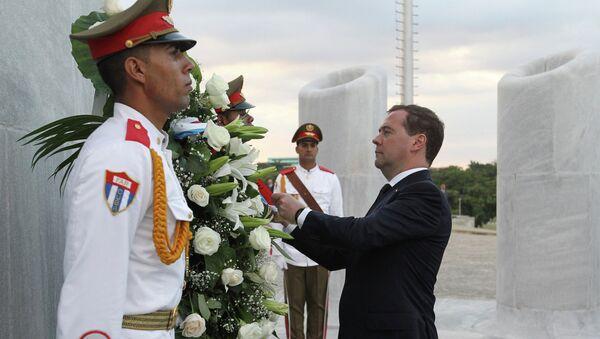 Рабочий визит Д.Медведева на Кубу