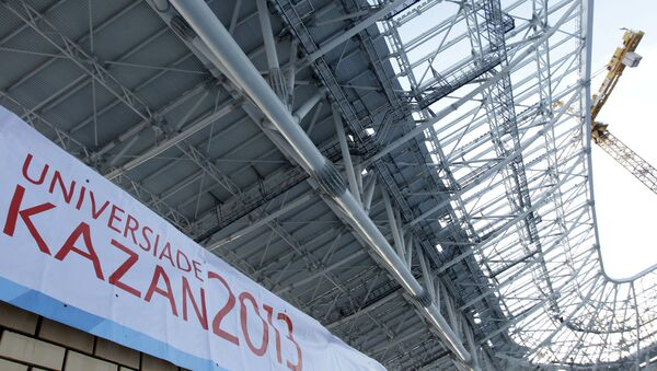 Строительство стадиона Рубин Арена в Казани
