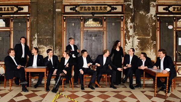 Ансамбль Двенадцать виолончелистов Берлинской филармонии