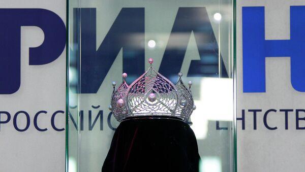 Корона конкурса Мисс России