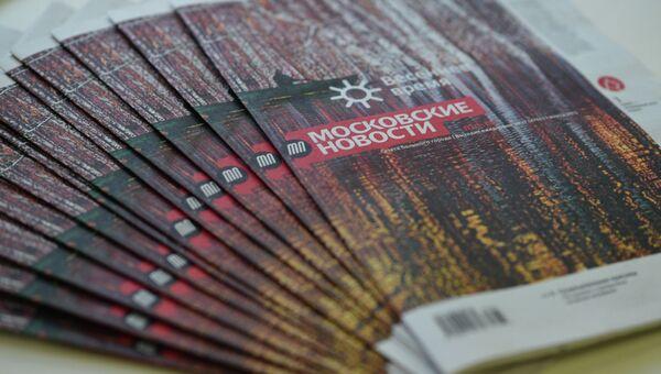 Номер газеты Московские новости от 1 марта 2013