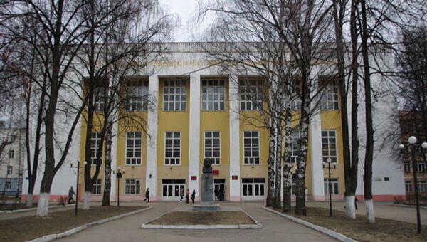 Марийский государственный университет. Корпус-1 ПИ