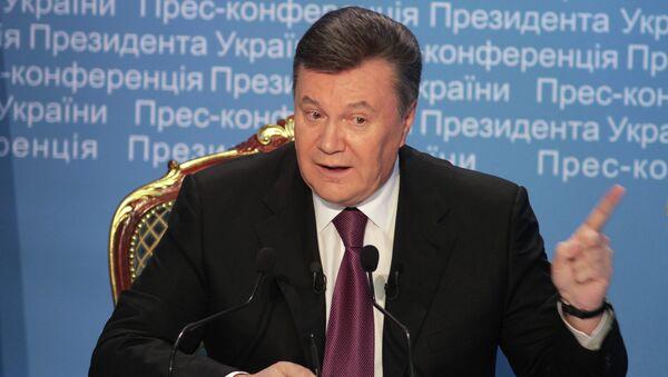 Итоговая пресс-конференция президента Украины Виктора Януковича