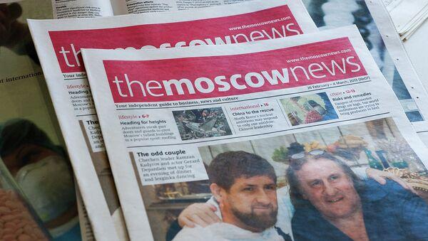 Номера газеты The Moscow News
