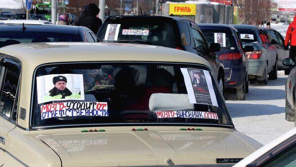 Автопробег в память погибшей в резонансном ДТП, архивное фото