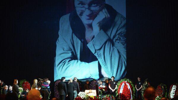 Церемония прощания с актером Андреем Паниным