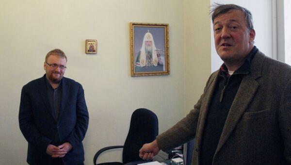 Депутат ЗакСа Виталий Милонов и актер и писатель Стивен Фрай