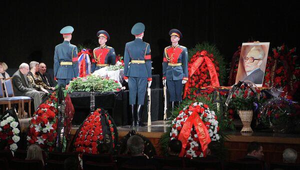Прощание с писателем Борисом Васильевым