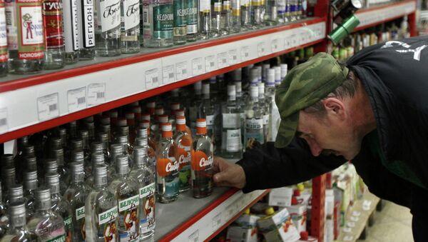 Продажа водки, архивное фото