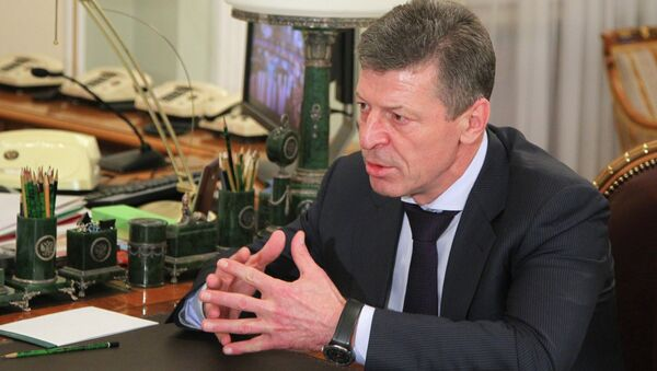 Дмитрий Козак, архивное фото