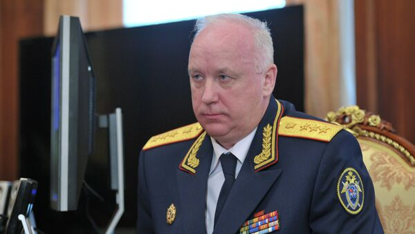 Глава Следственного комитета РФ Александр Бастрыкин. Архивное фото
