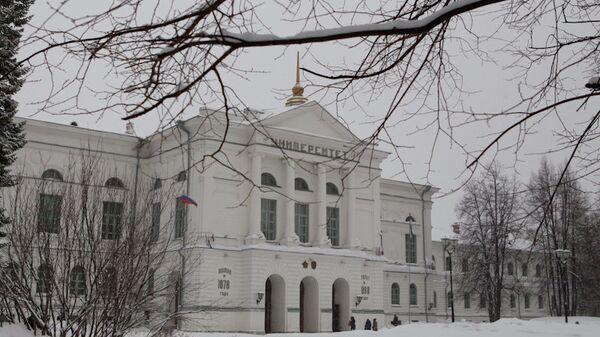 Томский государственный университет (ТГУ), архивное фото