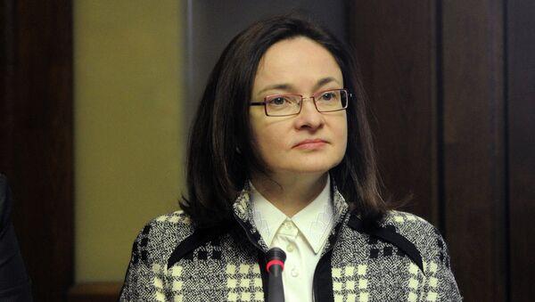 Кандидат на пост главы Центрального банка РФ Эльвира Набиуллина
