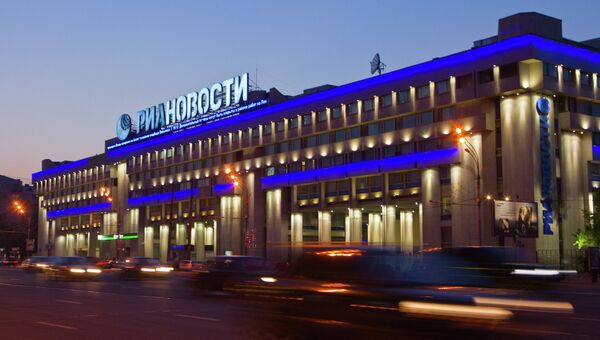 Здание РИА Новости в Москве. Архивное фото
