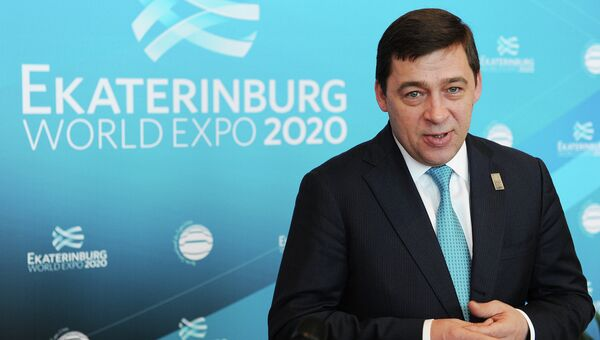 Губернатор Свердловской области Евгений Куйвашев на презентации Екатеринбурга делегации международного бюро выставок