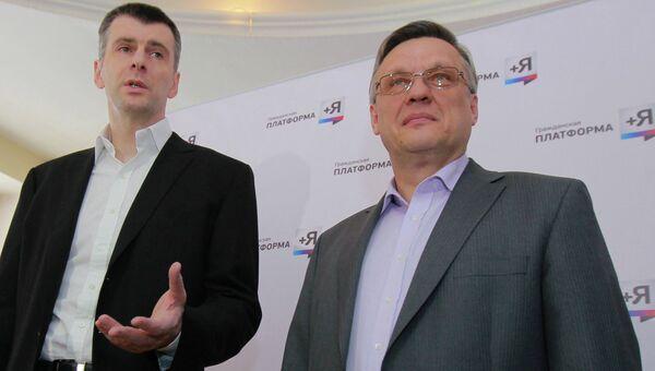 Михаил Прохоров поддержал кандидата в мэры Жуковского И.Новикова