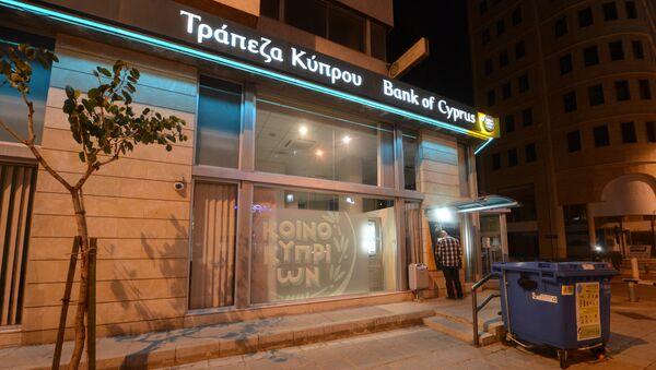 Здание Bank of Cyprus. Архивное фото