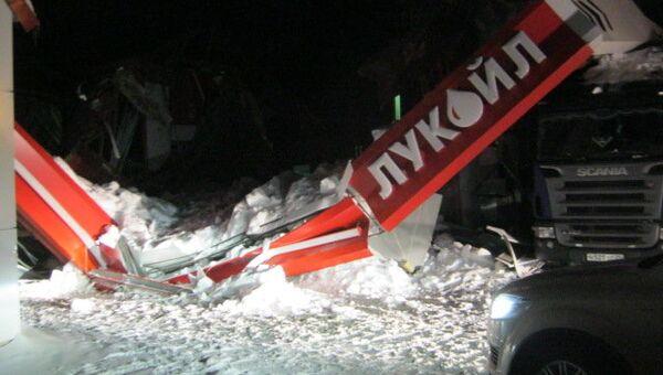 Рухнувшая крыша на АЗС под Иваново