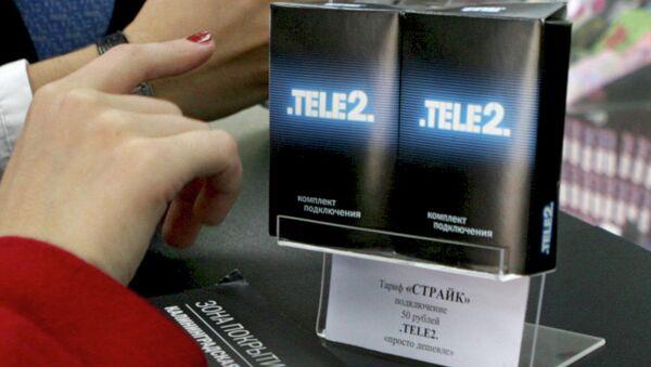 Офис обслуживания и продаж компании TELE2