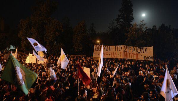 Акция протеста в центре Никосии