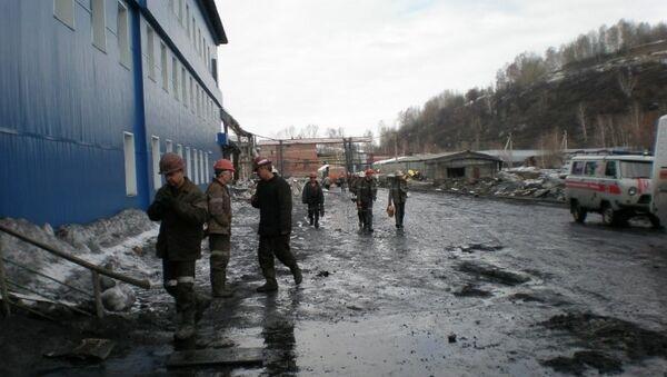 Горнорабочие шахты Алардинская выведены на поверхность