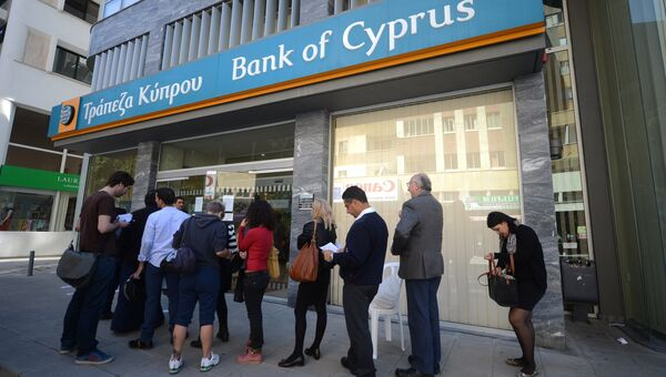 Открытие Bank of Cyprus в Никосии