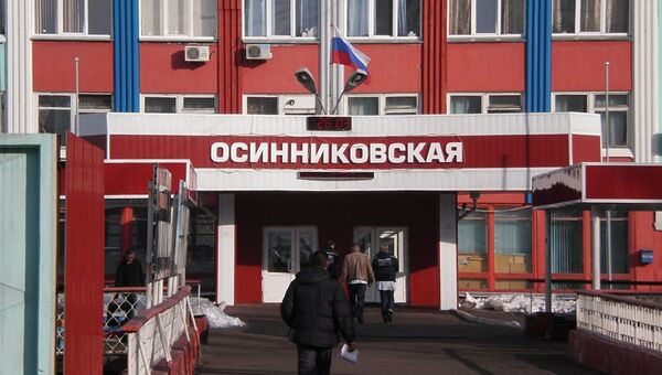 Здание шахты Осинниковская в Кузбассе