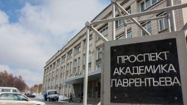 Виды Новосибирского Агадемгородка, СО РАН, архивное фото