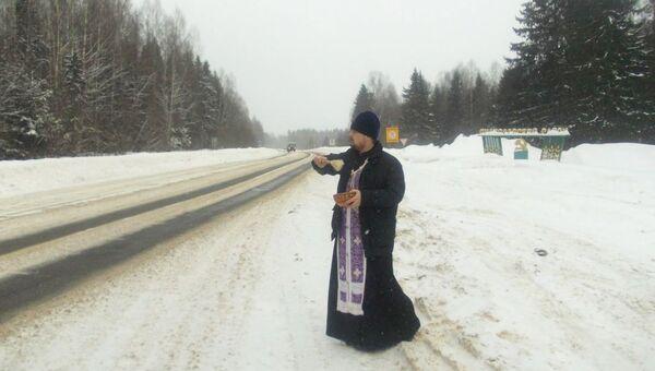 Освящение дорог в Костромской области