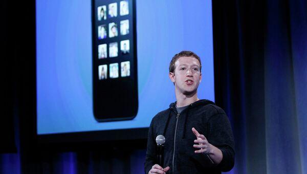 Cоцсеть Facebook анонсировала семейство Android-приложений под названием Home
