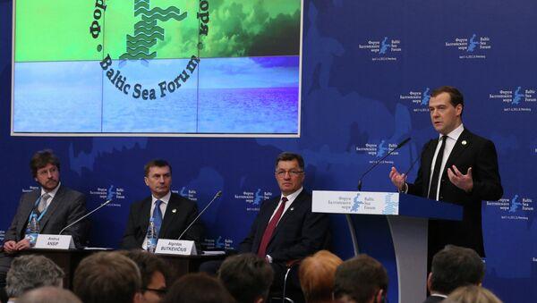 Д.Медведев принимает участие в Форуме Балтийского моря