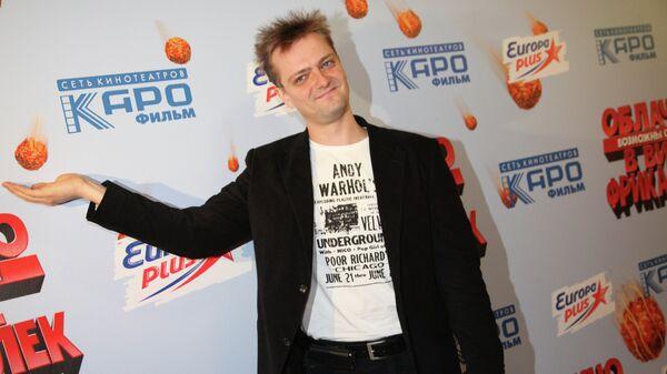 Телеведущий Александр Пушной