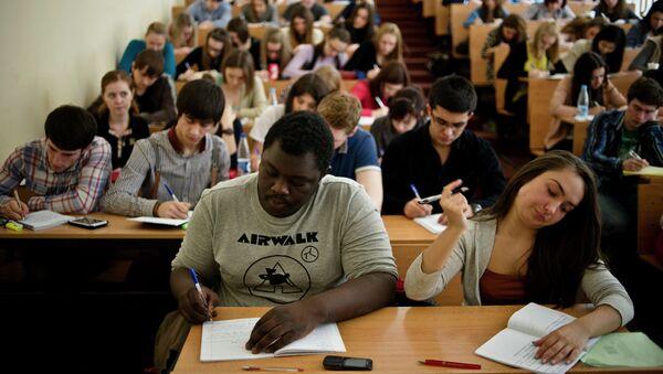Студенты, архивное фото