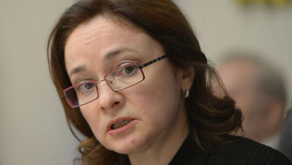 Помощник Президента Российской Федерации  Эльвира Набиуллина
