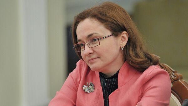 Помощник президента РФ Эльвира Набиуллина