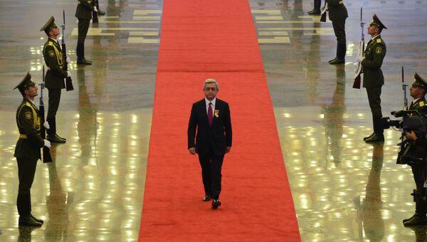 Серж Саргсян вступил в должность президента Армении