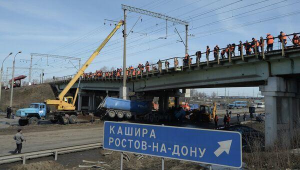 Ликвидация последствий ДТП на Каширском шоссе в Подмосковье