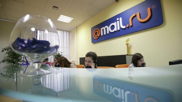 Работа офиса Mail.ru в Москве, архивное фото