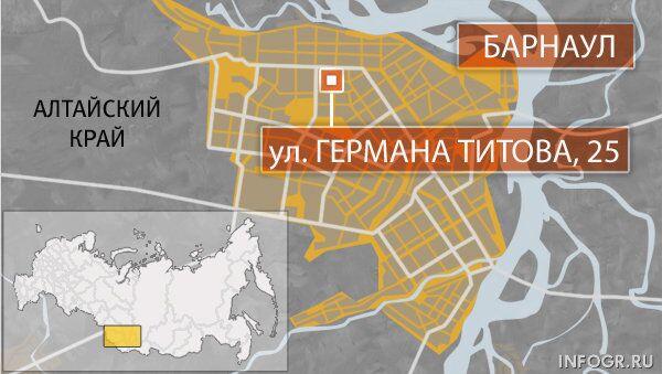 Улица Германа Титова, 25