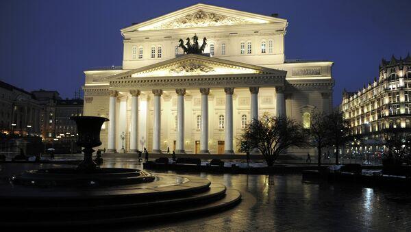 Большой театр, архивное фото.