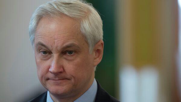 Министр экономического развития Андрей Белоусов