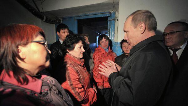 Рабочая поездка В. Путина в Южный федеральный округ