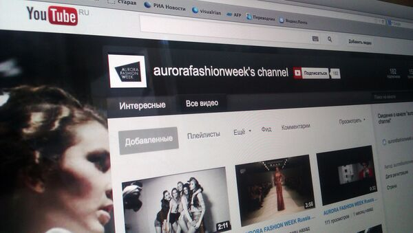 Канал Международной Недели моды Aurora Fashion Week на Youtube