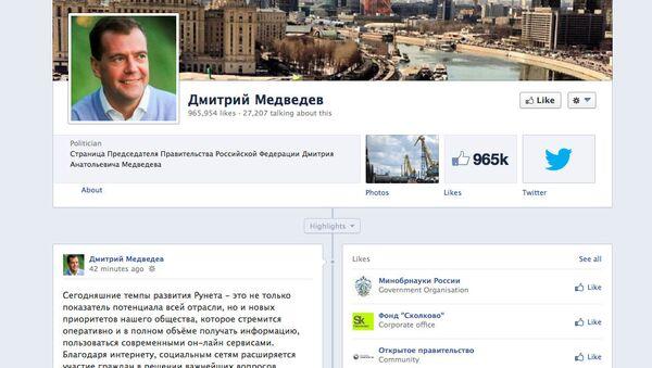 Скриншот страницы Дмитрия Медведева в Facebook