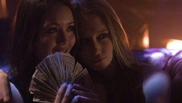 Кадр из фильма Элитное общество