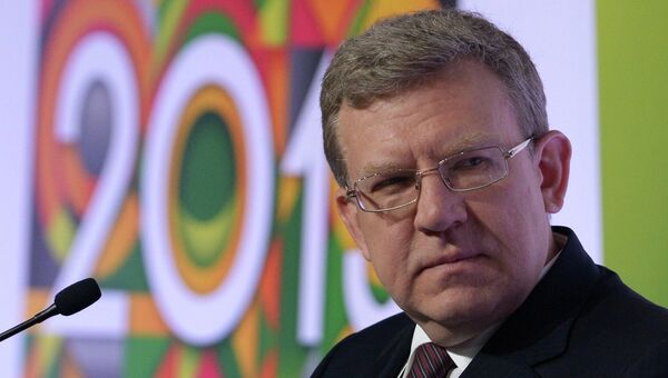 Председатель Комитета гражданских инициатив (КГИ) Алексей Кудрин на ежегодном Форуме Россия 2013