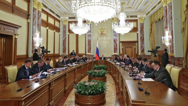 Заседание правительства 18 апреля 2013 г.